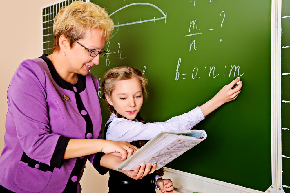 Базовая еденица для рассета зарплаты учителей крым 2020